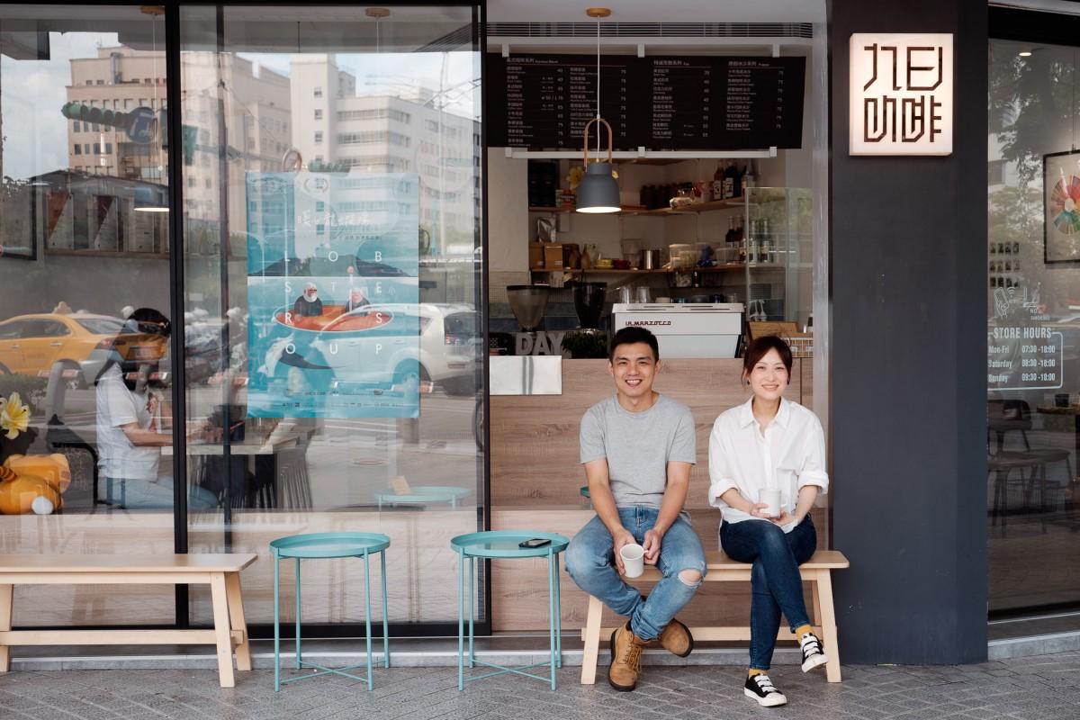 九日咖啡_店外情境